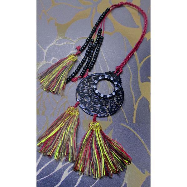 Bookmark ... Metal ornament with tassels